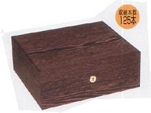 HUMIDORSヒュミドール(葉巻保管用の箱) RUSTIC271