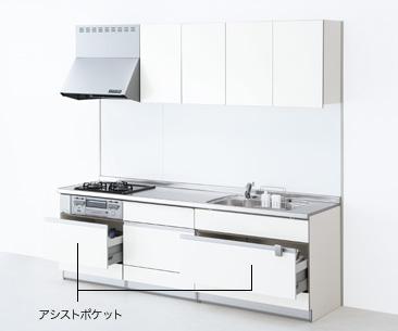 《※表示中の売価は参考価格です》 サンウェーブ sunwave システムキッチン シエラ Shiera アシストポケットプラン スタンダードタイプ
