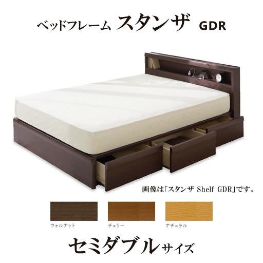 【関東配送料無料】 日本ベッド ベッドフレーム スタンザ GDR (引出し付き、棚なし) セミダブルサイズ STANZA e101 e102 e103 SD 【ベッドフレームのみ】