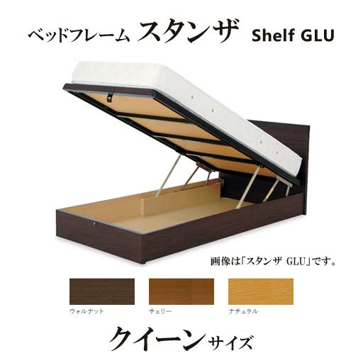 【関東配送料無料】 日本ベッド ベッドフレーム スタンザ シェルフ GLU (棚付、リフト式) クイーンサイズ STANZA Shelf E091 E092 E093 CQ 【ベッドフレームのみ】