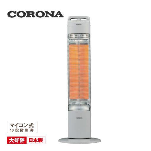 コロナ 2019年度モデル スリムカーボン CH-C99 (H) グレー 電気暖房機 ◆送料無料(沖縄県・離島・遠隔地を除く)