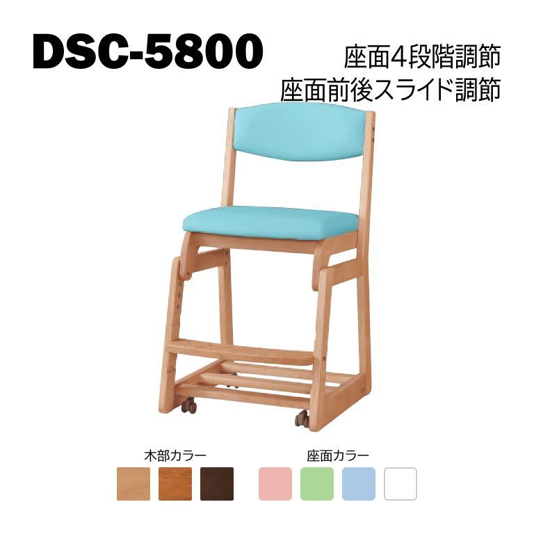 浜本工芸 2020年モデル デスクチェア 木製チェア DSC-5804/5800/5808 ◆開梱設置無料 ◆代引き不可