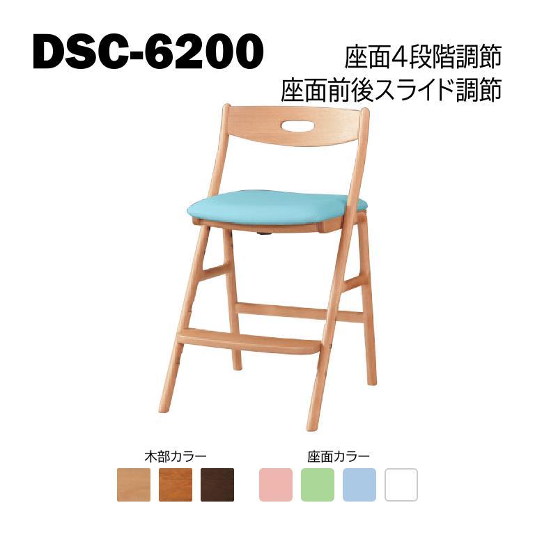 浜本工芸 2020年モデル デスクチェア 木製チェア DSC-6204/6200/6208 ◆開梱設置無料 ◆代引き不可