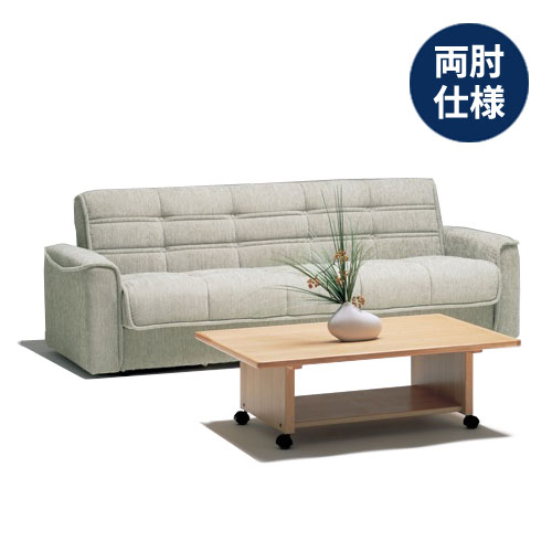 Riding Ground Furniture Sofa Bed Knox Knox Both Elbows Specifications High  Arm Sofa Bed Silver Gray