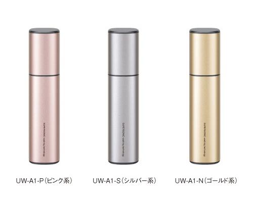 【送料無料】シャープ 超音波ウォッシャー UW-A1-P(ピンク系)/UW-A1-S(シルバー系)/UW-A1-N(ゴールド系)