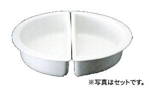 【まとめ買い】 JW-400×2 チューフィング 皿 陶器 1/2 陶器 1/2 Lサイズ 2分割 2分割 1セット SMART, プロアシストリサイクル:ec48d844 --- stsimeonangakure.destinationakosombogh.com