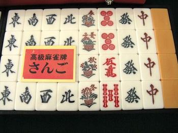 Mahjong Tiles C Tile For Handmade Lightweight Luxury Specification