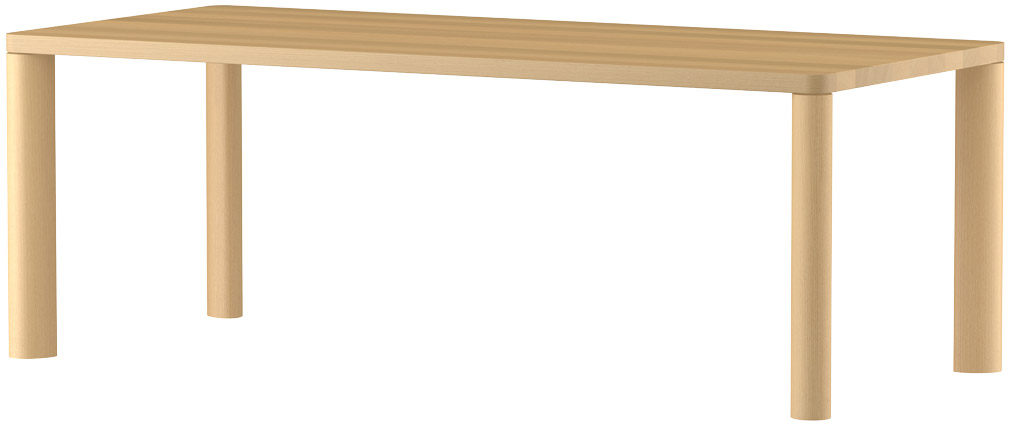 MARUNIマルニ n(エヌ)ダイニングテーブル(ムク天板)No.1566-93-0200【張地変更ご相談下さい】