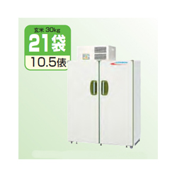 MITSUBISHI 玄米保冷庫 新米愛菜っ庫 多用途向けシリーズ MTR1400KD 10.5俵