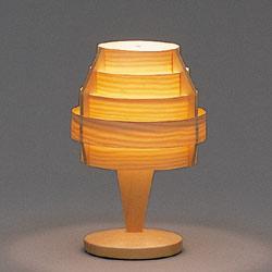 クラシック ヤマギワ JAKOBSSON LAMP LAMP ハンス・アンネ JAKOBSSON・ヤコブソン323 ヤマギワ S2517, シースカイ:0f9eb8c0 --- totem-info.com