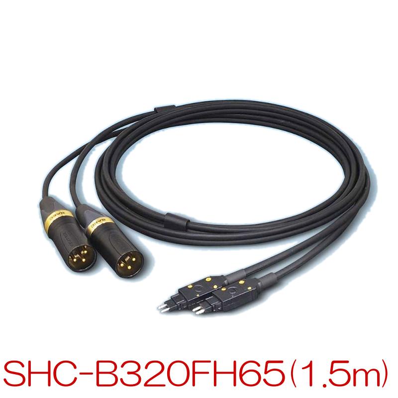 【送料無料】SAEC サエクコマース SHC-B320FH65 1.5m バランス専用ヘッドホンケーブル(SENNHEISER HD650用)