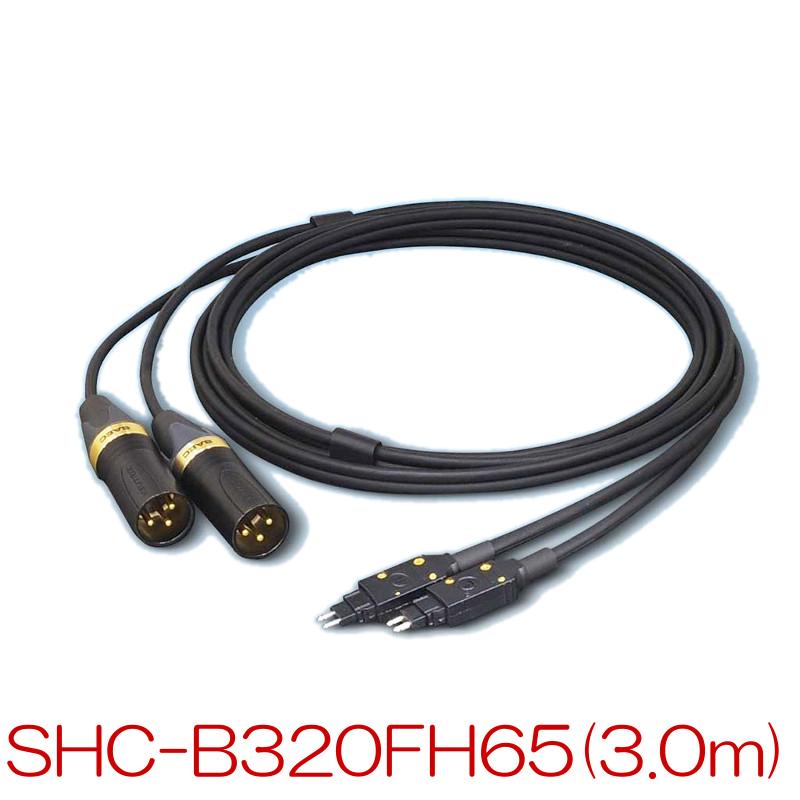 【送料無料】SAEC サエクコマース SHC-B320FH65 3.0m バランス専用ヘッドホンケーブル(SENNHEISER HD650用)