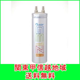 メイスイ 빌트인 정수기 M 시리즈 카트리지 Ge/1Z (Ge-1z)