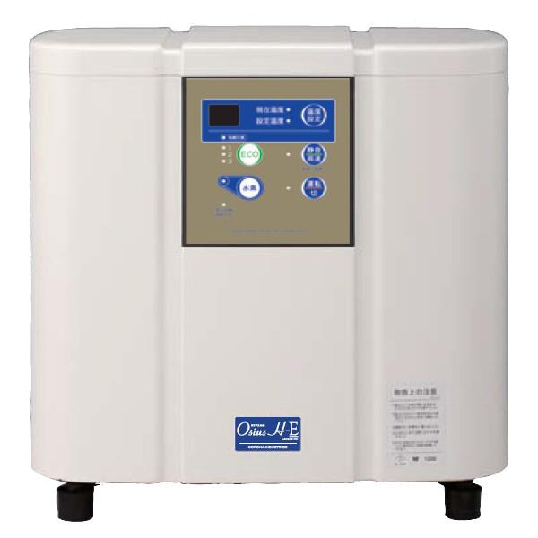 コロナ工業 家庭用電解水素浴システム+24時間風呂 オシウスH-E CKE-241HE