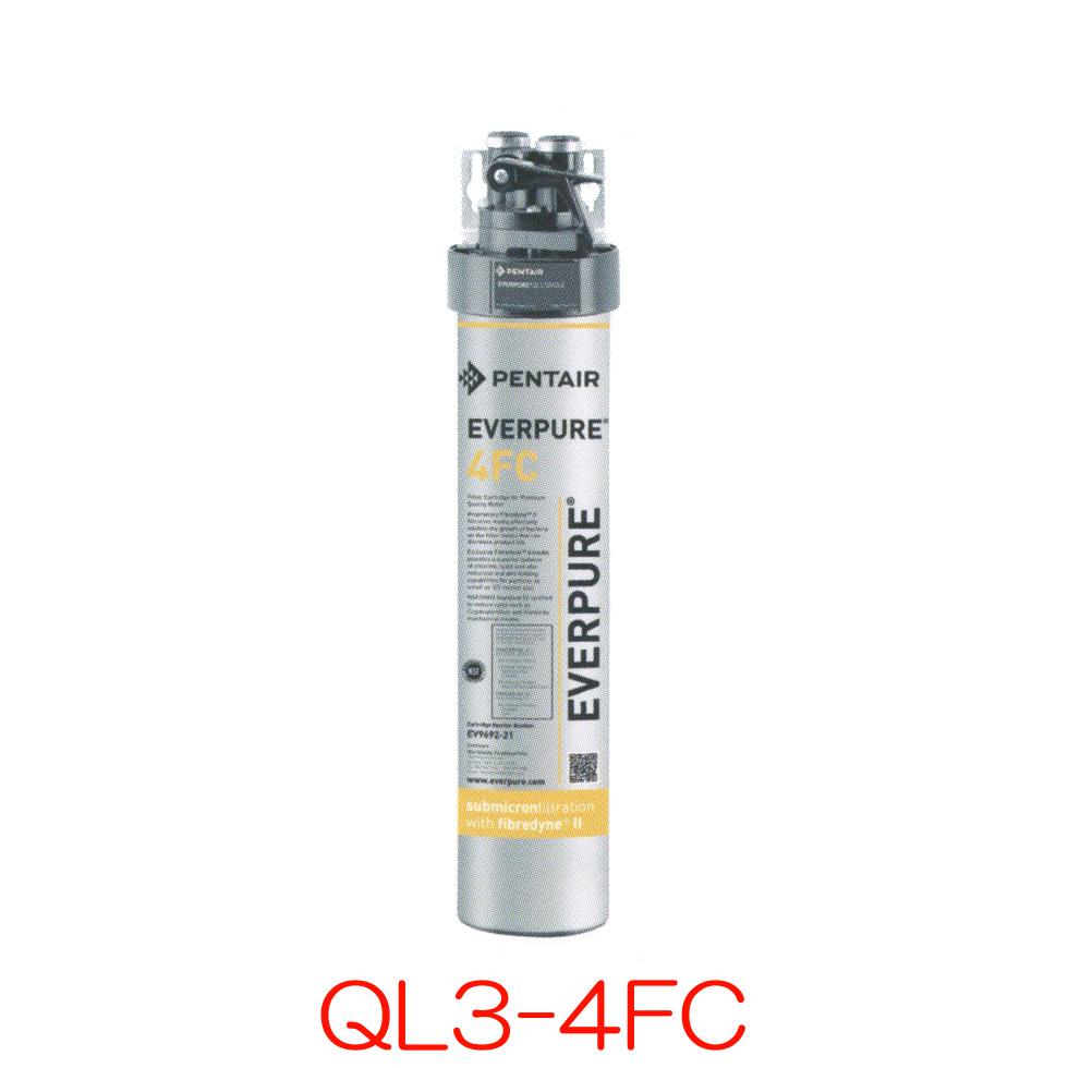 エバーピュア 業務用浄水器 QL3-4FC