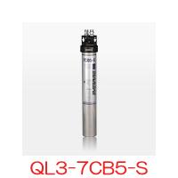 エバーピュア 業務用浄水器 コーヒー・エスプレッソマシン用 QL3-7CB5-S
