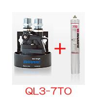 エバーピュア 業務用浄水器 QL3-7TO