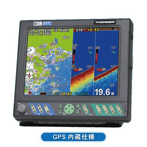 【代引き手数料無料】プロッター魚探 ホンデックス HE-10S《GPS内蔵仕様》 魚群探知機 Hondex