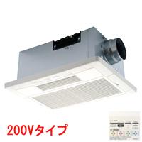 【納期お問合せ下さい】高須産業 浴室換気乾燥暖房機 天井取付タイプ/1室換気・200Vタイプ BF-231SHA2