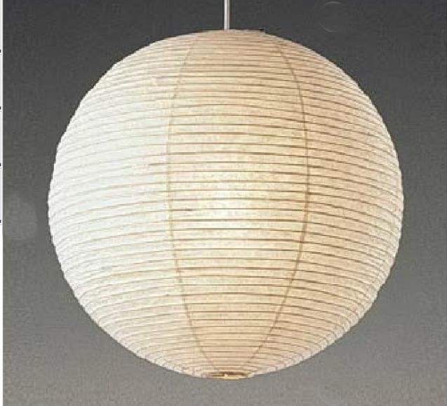 yamagiwa(ヤマギワ) 和風照明 AKARI(あかり) X-207+P2901(本体+セード)【ランプ別売】