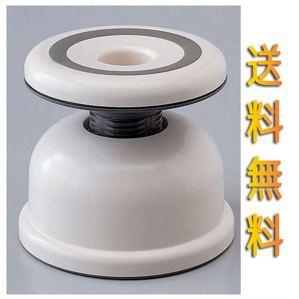 Revolving chair / low type guard no / UL05 for you land / bathrooms