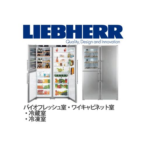 Japan Telphone Shopping Rakuten Global Market Liebherr Liebherr