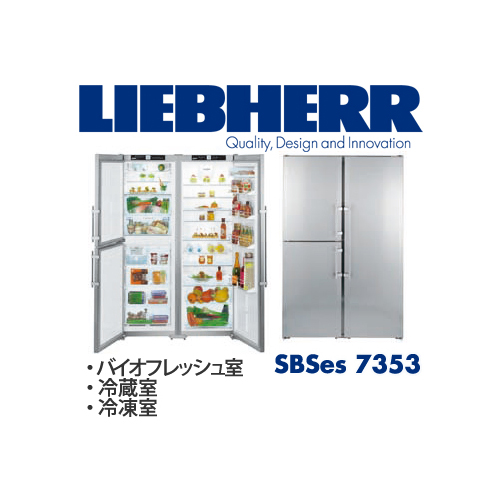 liebherr refrigerator liebherr sbses7353 premium side by side fresh fridge freezer freezer ice features 2 side japan telphone shopping   rakuten global market  liebherr      rh   global rakuten com