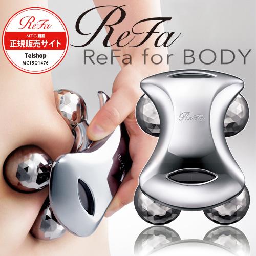 【1000円クーポン有】 MTG ReFa for BODY リファフォーボディ RFBD1827B 送料無料