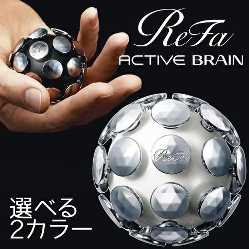 即納カラーあり【1000円クーポン有】 MTG ReFa ACTIVE BRAIN リファ アクティブ ブレイン RFAB1939B 送料無料