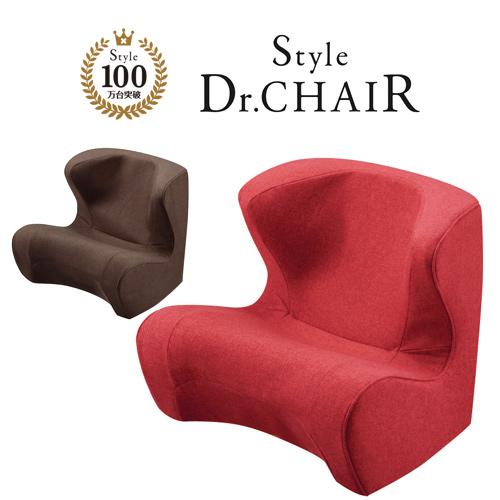 【1000円クーポン有】 Style Dr.CHAIR スタイルドクターチェア ボディメイクシート スタイル MTG正規販売店 姿勢サポートシート 座椅子 STDC2039F 送料無料 代引対象外