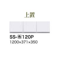 아야노 제작소/유닛식 식기장 Suite 스위트 LUXIA 라크시아 vario 바리오/위에 얹음 여닫이 문/ SS-W120P
