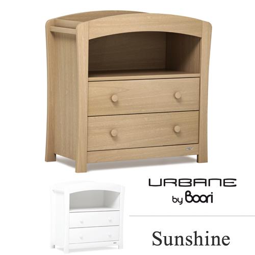 ブーリ BOORI サンシャイン Sunshine 二段チェスト(オムツ替えトレイ付) アーモンド ホワイト【代金引換対象外】