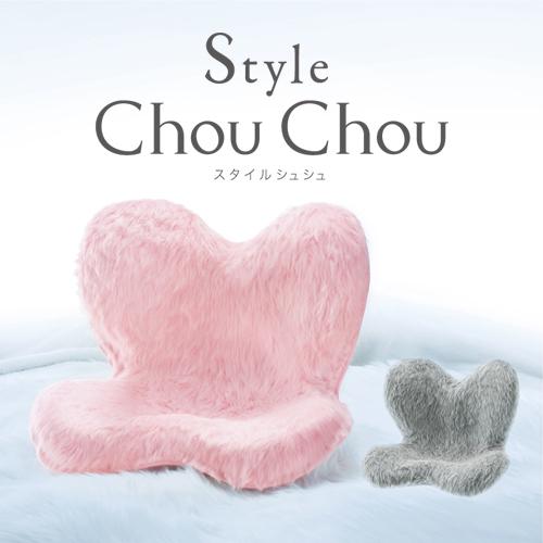 即納カラーあり【1000円クーポン有】Style ChouChou スタイルシュシュ MTG正規販売店 BS-SC2239F【送料無料】【代引手数料無料】