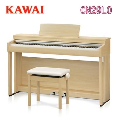 【搬入設置付】【専用椅子・ヘッドホン付】【先着で役立つシークレットプレゼント付♪】KAWAI 河合楽器製作所 カワイ / デジタルピアノ 電子ピアノ エレキピアノ / CN29LO【送料無料】