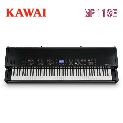 【3本ペダル付属】【今だけ♪ポップス楽譜集プレゼント・更に先着で素敵なプレゼント付♪】KAWAI 河合楽器製作所 カワイ / デジタルピアノ 電子ピアノ エレキピアノ ステージピアノ キーボード / MP11SE【送料無料】