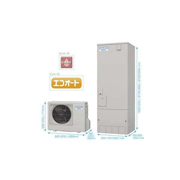代引き不可!三菱 エコキュート リモコンセット Cシリーズ 給湯タイプ SRT-HP37C6