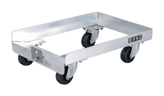 サカエ SAKAE アルミコンテナ台車 ゴムキャスター仕様 S-0DAL 代金引換 サカエの大型商品は車上渡しです 配送時間指定不可 全品送料無料 個人宅配送不可 在庫一掃