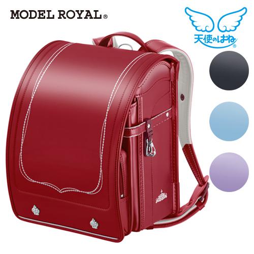 天使のはね 2021年ランドセル モデルロイヤル ベーシック 女の子 MODEL ROYAL BASIC セイバン 送料無料 A4フラットファイル対応 MR21G