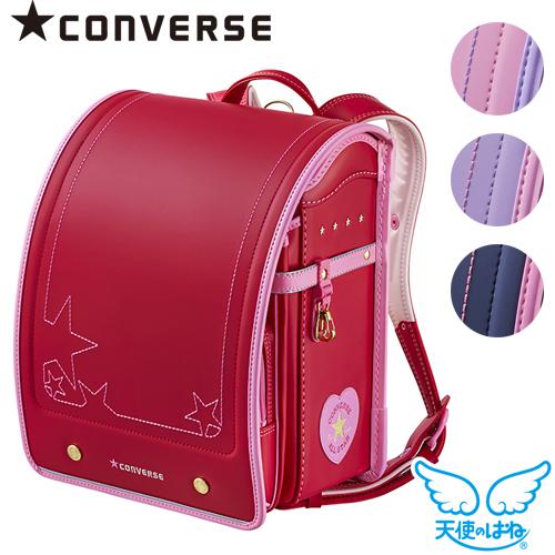 girls converse bag