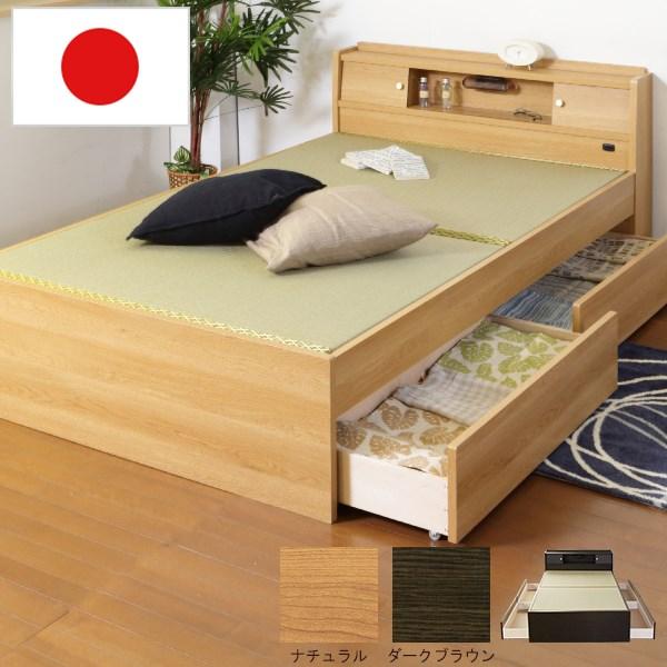高さが3段階で調整できる 棚 コンセント 照明 付畳ベッド 引き出し4杯セット シングル 316-S+UB×2SET【代金引換対象外商品】