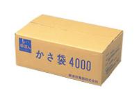 新倉計量器 傘ぽん 専用ビニール袋 4000枚入り かさぽん/傘ポン/かさポン
