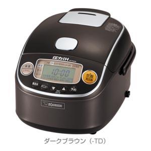 象印(ZOJIRUSHI) 圧力IH炊飯ジャー 極め炊き NP-RX05-TD
