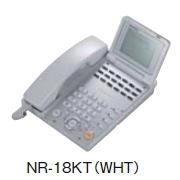【中古】岩通 NR-18KT(WHT) 【ビジネスホン・業務用電話機】【お買い得!】
