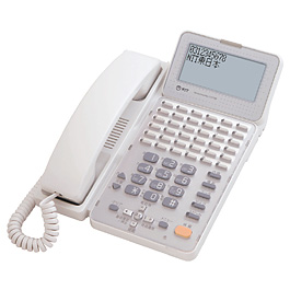 【新品】NTT GX-(36)IPFSTEL-(2)(W) 【ビジネスホン・業務用電話機】【お買い得!】
