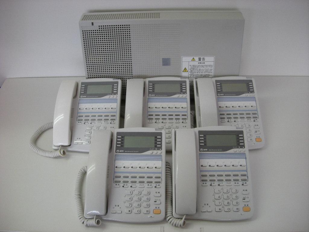 【設置工事付き】NTT RX2 標準電話機5台セット 【ビジネスホン・業務用電話機】【お買い得!】