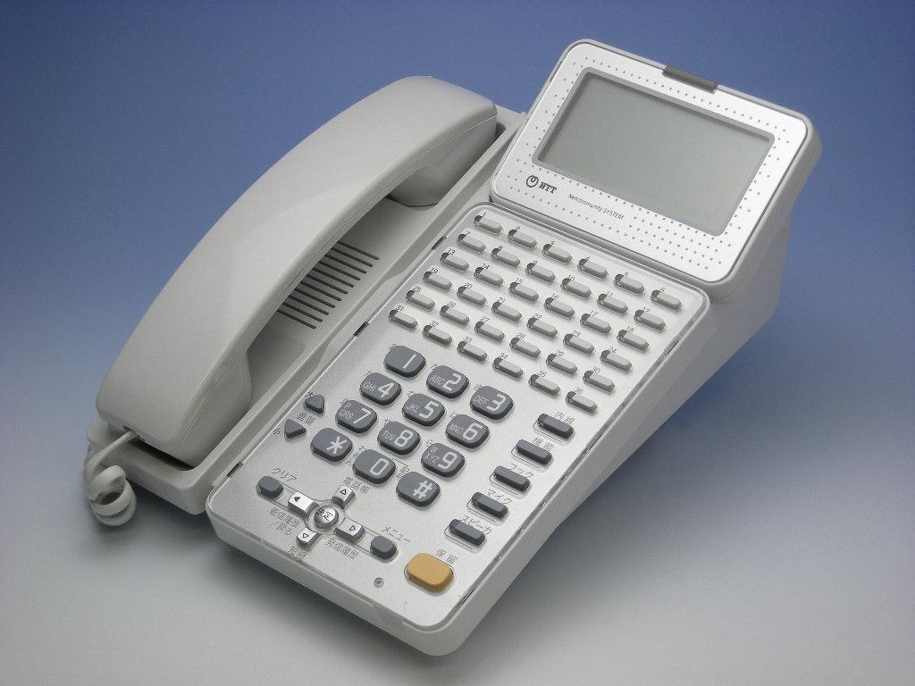 【新品】NTT GX-(36)IPFBTEL-(2)(W) 【ビジネスホン・業務用電話機】【お買い得!】