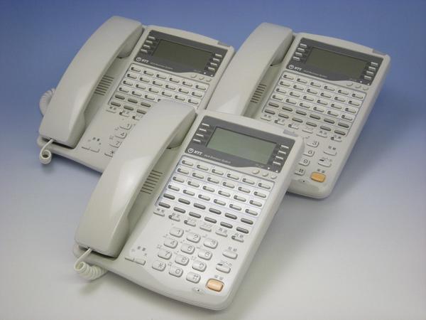 【中古】NTT MBS-24LSTEL 3台セット【ビジネスホン・業務用電話機】【お買い得!】
