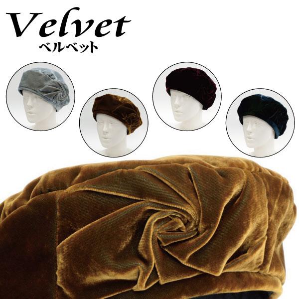 レディース ベルベット ベレー 秋冬 日本製 おしゃれ UVカット 薔薇のモチーフ エレガントベレー帽