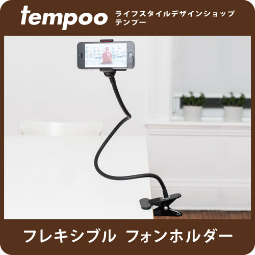 Tempoo Flexible Microphone Holder Flexible Phone Holder Smartphone