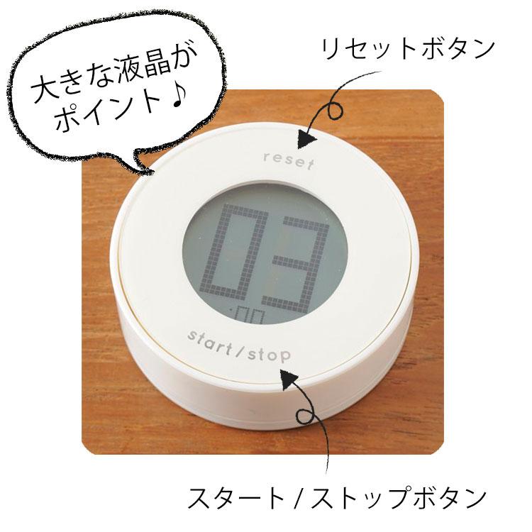 【ダイヤル式 6L/40kHz 超音波洗浄機】 タイマー/小型洗浄器クリーナー 業務用 [30T]